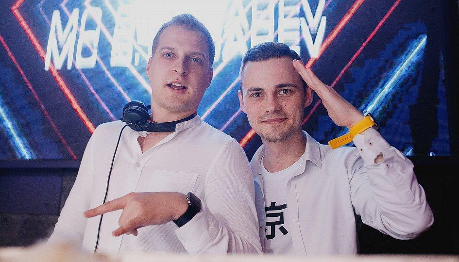 Концерты: «Staff Party»: DJs Dyxanin, Kovalev