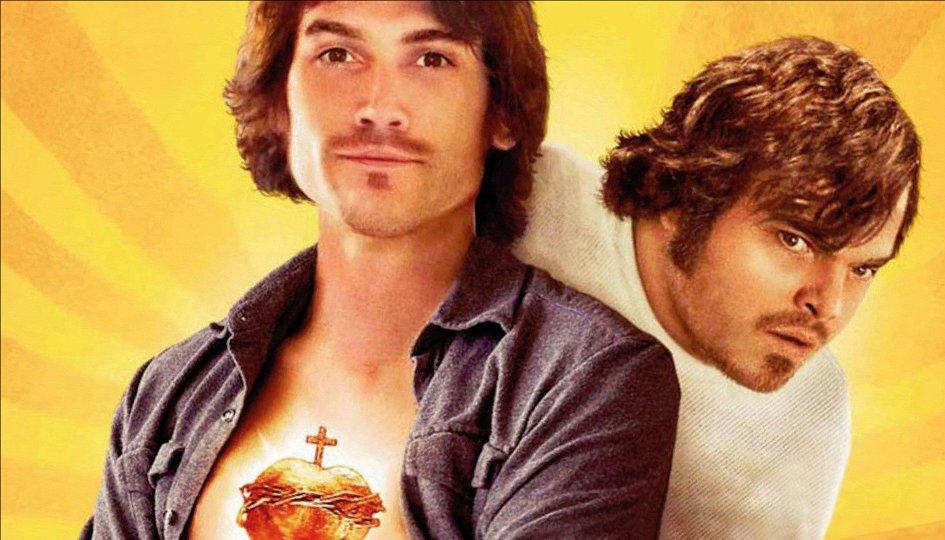Кино: «Сын Иисуса»