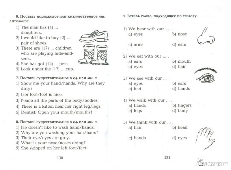 бесплатная школьная литература для детей скачать