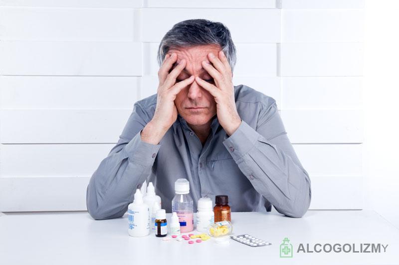 Таблетки при алкоголизме вызывающие рвоту