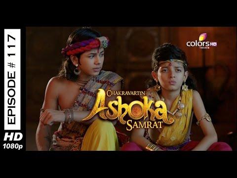 Free Download Ashoka Hai Ashoka Introduction Theme mp3