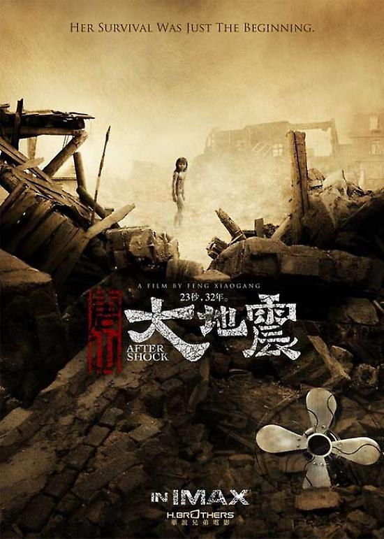 Nonton Aftershock (2010) Film Subtitle Indonesia