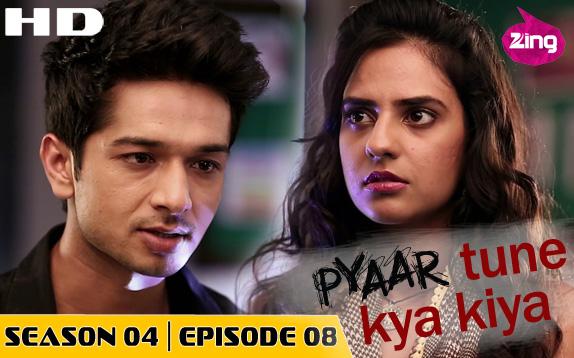 Download Pyar Tune Kya Kiya Background Tone Sad
