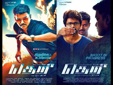 Theri First Look Posters - Tamil Cinema News,Movie