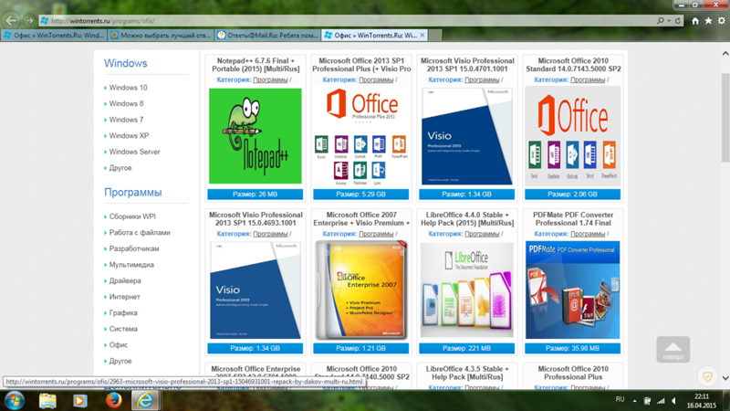 Office 2013 Product Key + Activator Free Download