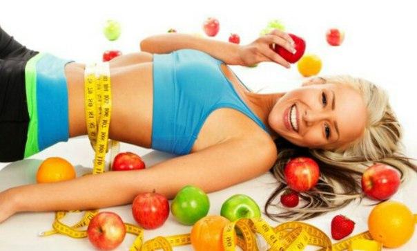 Как питаться правильно чтобы сбросить вес