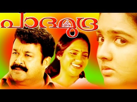 Romans Malayalam Full Movie Watch Online Free HD