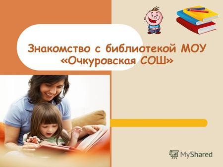 игры для детей 3-5 cnhtkzkrb jyklfqy,tcgkfnyj