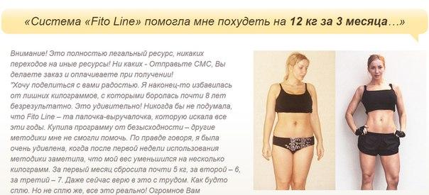 Диета как быстро похудеть на 20 кг за неделю