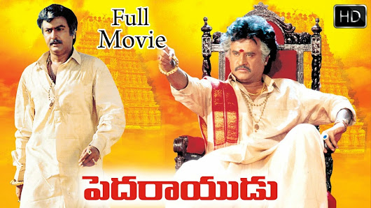 Telugu Video Songs - Android Apps on Google Play