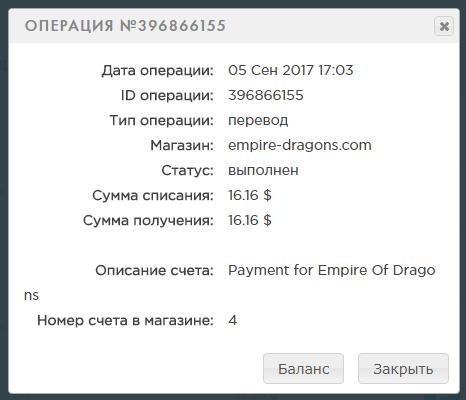 Hyip форум инструкция