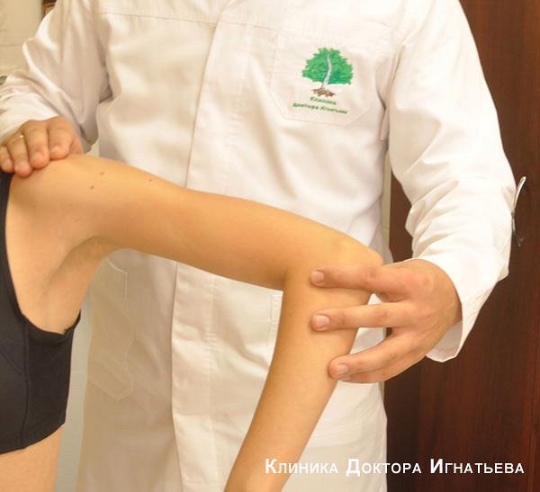 Боли в плече - 5 методов лечения - Что делать если болит плечо