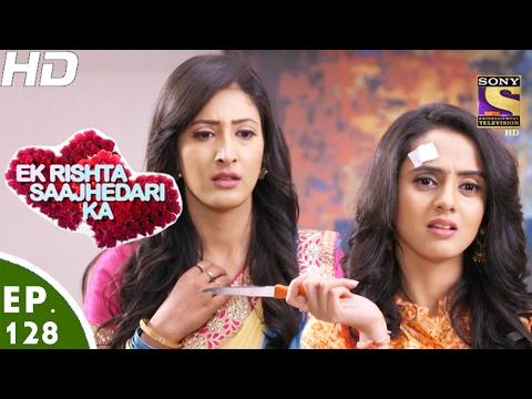 Ek Rishta Full Movie Download In HD MP4 3GP