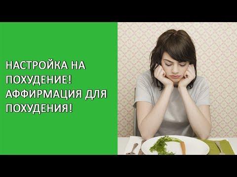 Диеты беременных женщин - настрои сытина на