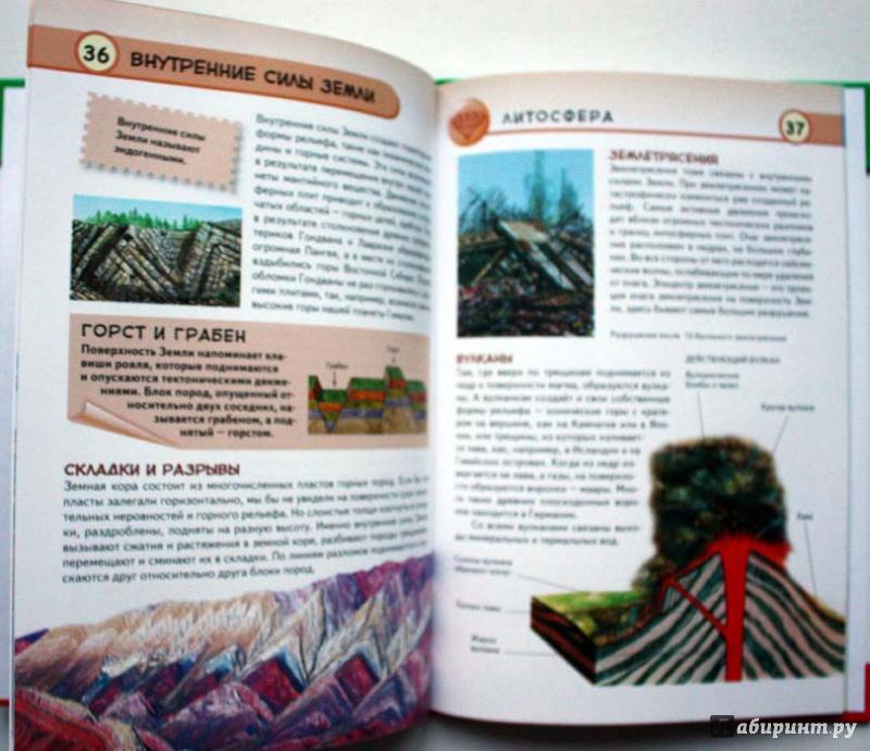 Buy geography dissertation ideas