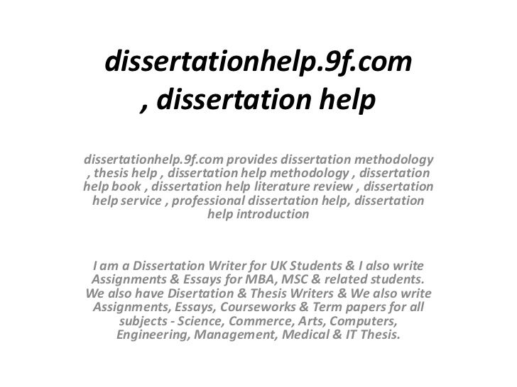 Literary review thesis