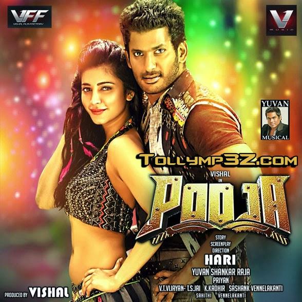 Mukunda 2014 Telugu Movie watch Online/Watch Full