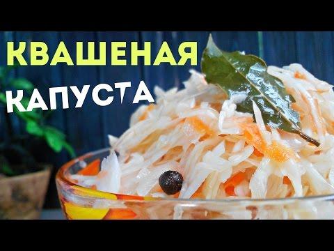 Рецепт хрустящей квашеной капусты быстрого