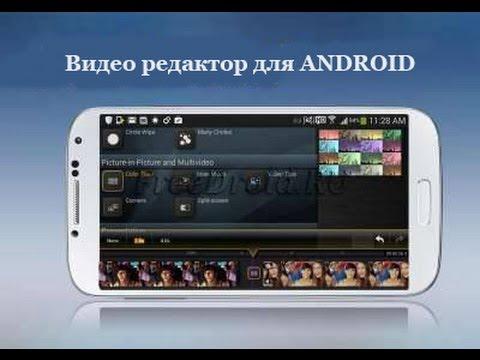 Скачать приложения на андроид бесплатно на русском