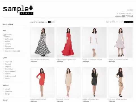Алиэкспресс одежда женская на русском языке