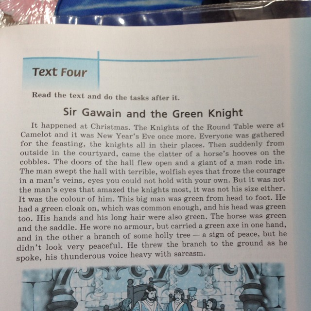 Sir Gawain and the Green Knight - Essay Example