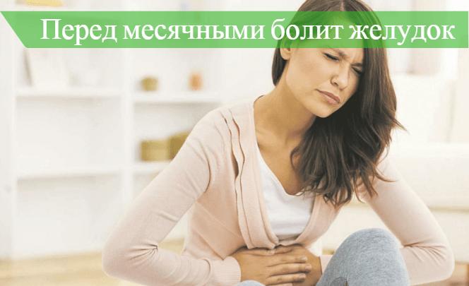 Депрессия после менструации Как справляетесь вы?