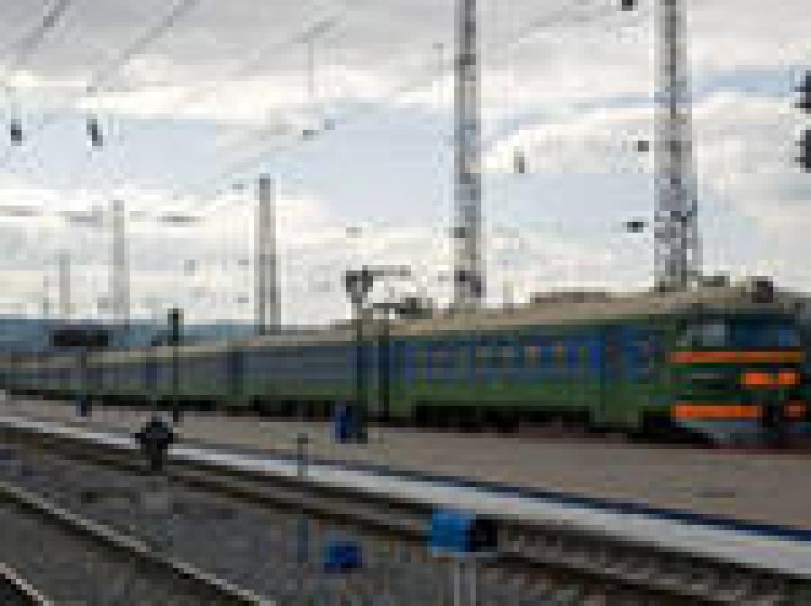 Красноярск ржд купить билеты на поезд забронировать отель на острове кос