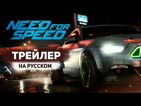 Need For Speed Nfs E3 2015 Gameplay Trailer Car