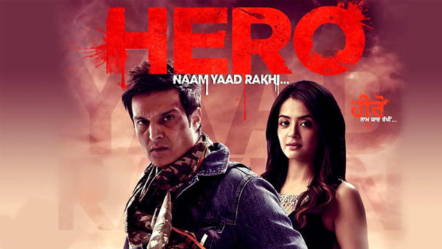 Hero 2015 Hindi Full Movie Download - FouMovies