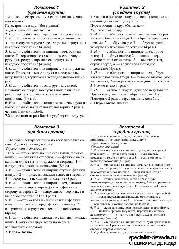 Татарский язык обучающий курс урок 1 tatar