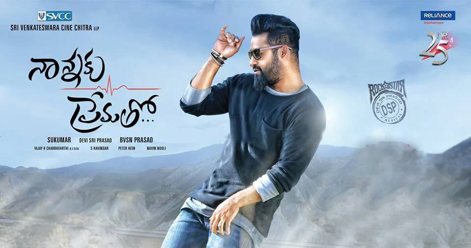 Nannaku Prematho Telugu Movie Movierulz
