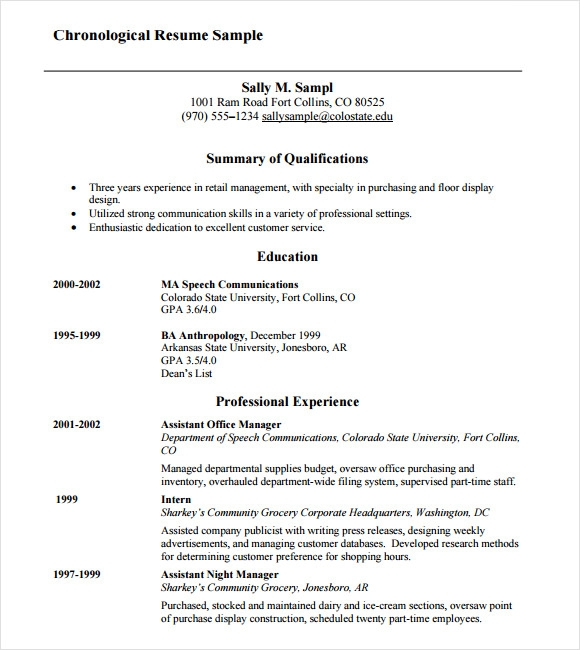 other qualifications resume