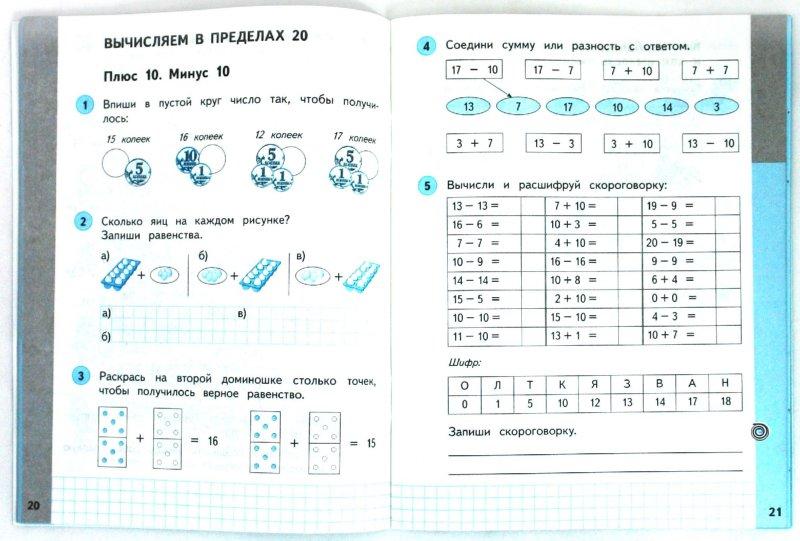 Программа факультатива решение задач по математике 8 класс