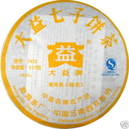 Китайский чай чанг шу цена щенков