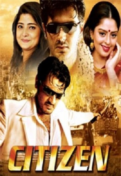 Watch Online Hindi Movies for Free without