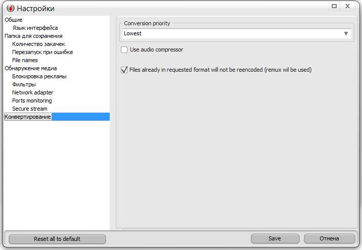 Vso Downloader 2 Free - suggestions - Informer