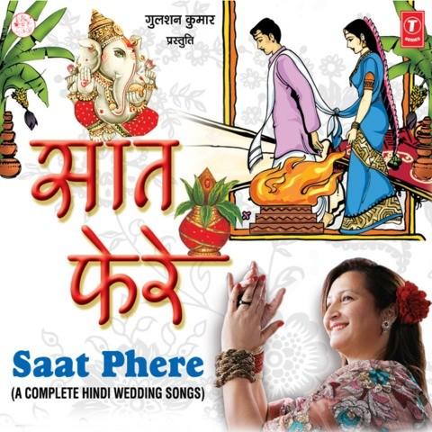 Download Latest Hindi Movies 2018 As MP4 3GP MP3