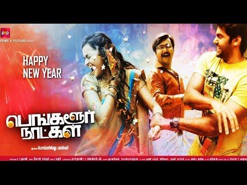 Bangalore Naatkal (2016 Tamil) Full Movie Watch Online Free