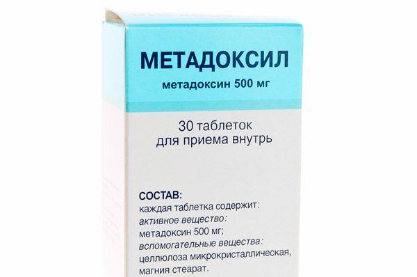 Таблетки от алкоголизма без последствий без ведома больного