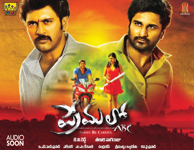 Gang Telugu Full Movie (2018) DVDScr Watch Online