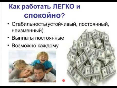 Как обманом заработать денег в интернете