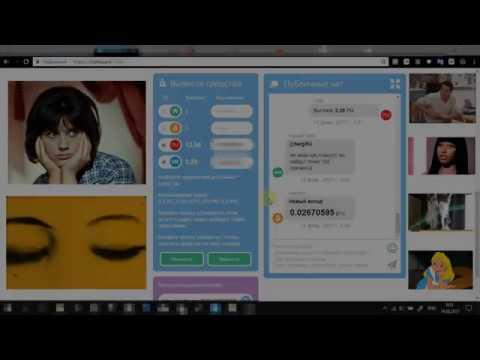 Hyip forum chattie