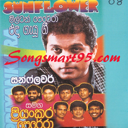 Wanted Movie Songs Free mp3 download - SongsPk