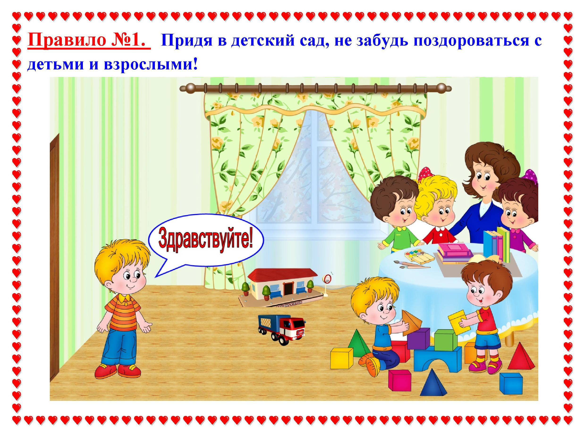 конспект-консультации драматизации для родителей одаренные дети