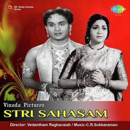 AtoZ Mp3 Telugu - Telugu Songs Download