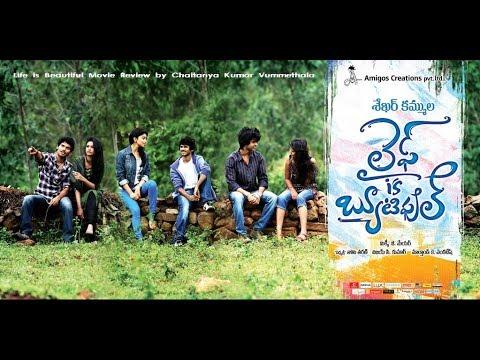 Life Is Beautiful 2012 Telugu Full Movie Watch Online Free