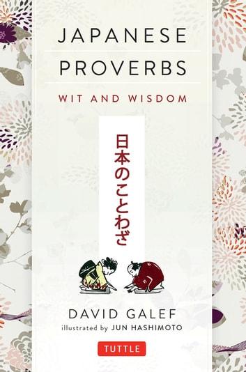Shinobu Hashimoto eBooks - eBookMallcom