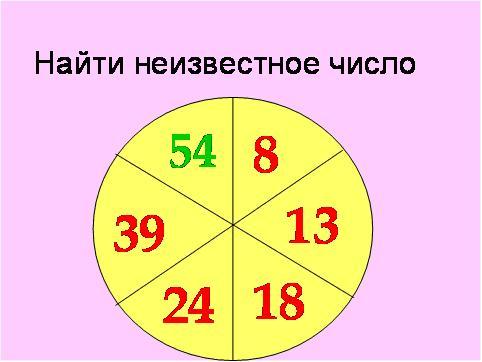 Задачи на логику по математике с ответами 8 класс