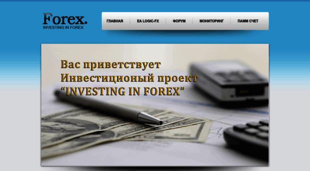 Forex hyip ucoz com ярославль