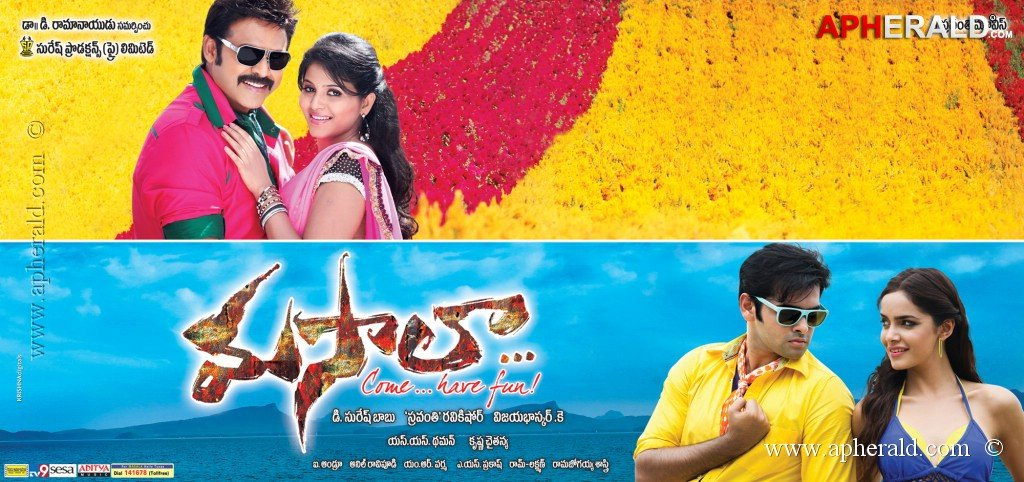 Download Telugu movie hd Torrents - TorrentzCD